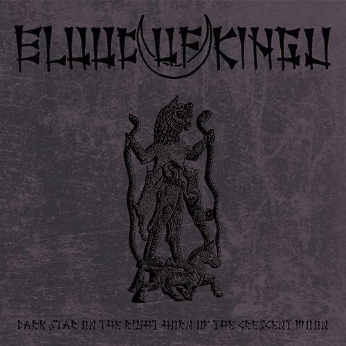 BLOOD OF KINGU [DRUDKH]