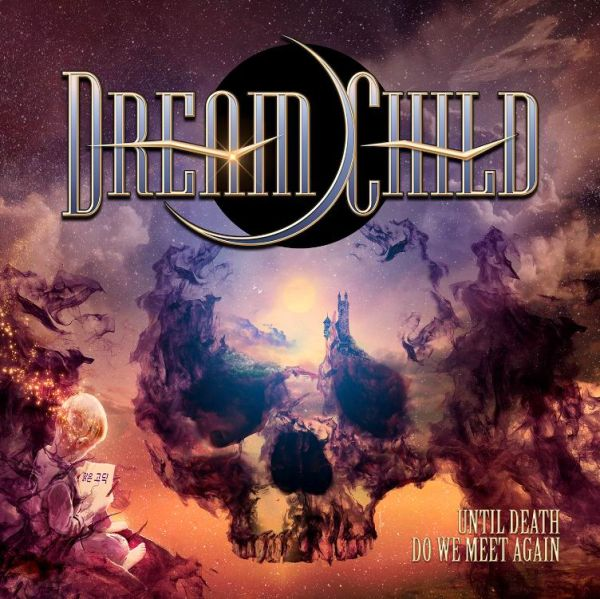 DREAM CHILD [DIO/ WHITESNAKE/ OZZY/ M. SCHENKER/ AC/DC]